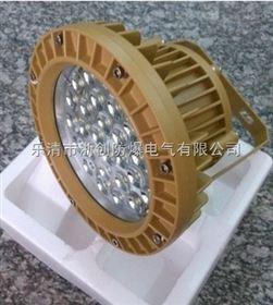 BAD84-27JB1防爆管壁灯(节能LED)