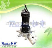 NQXB2.2-新式离心潜水曝气机
