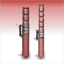 【小出水口热水潜水泵】深井潜水泵*不锈钢潜水泵