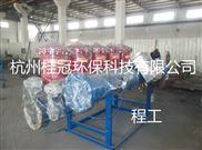 供应北京、上海、天津、重庆四区全自动叠片(盘式)过滤器