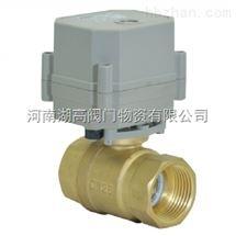 微型电动球阀T25-B2-C