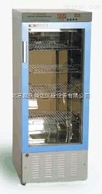 供应YLX-200B药品冷藏箱