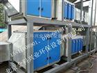 JK-GCUV光氧催化废气除臭净化器