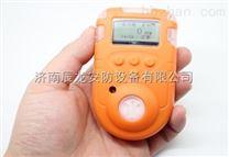 四川手持式氫氣氣體檢測儀價格