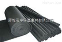 橡塑海绵板保温管价格【含运费价格】