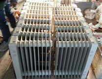 BXY-1500防爆电热油汀