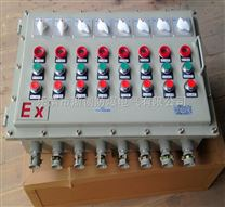 化工泵防爆控制柜
