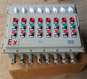 BQD53-32A/110ABQD51-55KW防爆磁力起动器