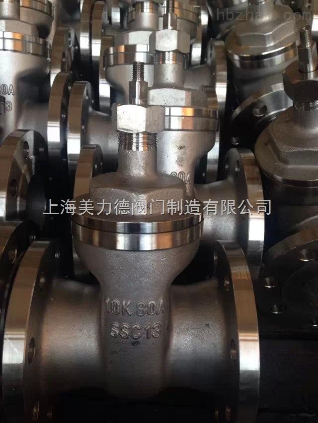 Z41HZ41H-40C碳钢法兰闸阀