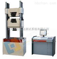 1000kN電液伺服液壓式萬能試驗機