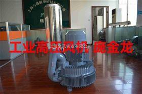 粉粒体输设备高压鼓风机