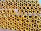 泵房管道/高架空管道保温隔热用离心玻璃棉管壳专业生产厂家