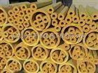 消防管道/防水管道保温隔热用离心玻璃棉管壳专业生产厂家