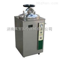 高溫高壓滅菌器LS-100HJ