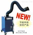 凈化經濟型設備阿爾法移動式焊煙凈化器