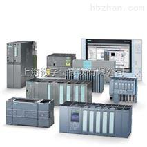 西門子編程/通訊電纜,PC/PPI,帶光電隔離,USB接口