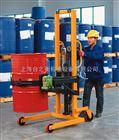 供应南平市电子油桶秤 DCS-XC-L油桶搬运秤