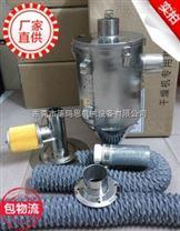 供应 50KG热风干燥机热风回收系统