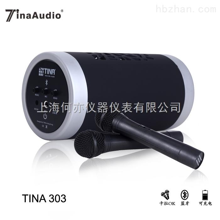 TINA303天籟藍牙移動演講機音響(支持雙無線話筒)