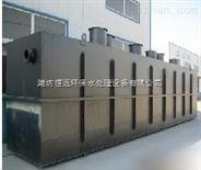 六安快餐店一体化污水处理设备