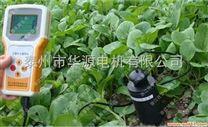 土壤水分測量儀TZS-II土壤含水率轉換