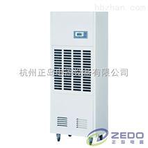 杭州服装厂除湿机的价格