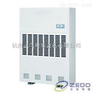 高品质的ZD8360型工业除湿机