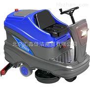 駕駛式全自動洗地機 北京超寶洗地機廠家