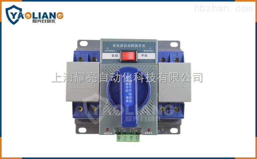 江苏100a pc级双电源接线图耀亮
