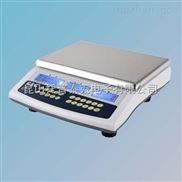 上海3公斤电子秤精度0.1克多少钱?