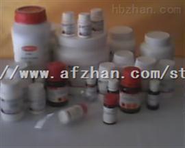 D-(-)水杨苷/柳醇/水杨素/水杨素糖/D(-)-水杨素/水杨甙/D(-)-水杨苷/D-(-)Sa