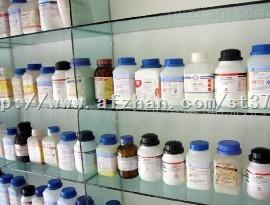 环偶氮脒类引发剂V601/偶氮二异丁酸二甲酯/紫外吸取剂V601/AIBME