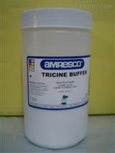 Fmoc-N-三苯甲基-L-天冬酰胺