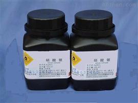 L(+)-2-氨基-5-脲戊酸