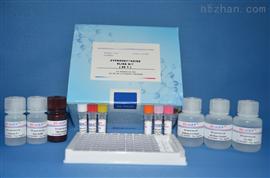 人血红蛋白H(HbH)ELISA澳门威尼斯人注册网站