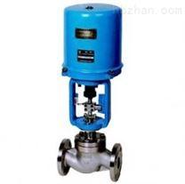 蒸汽比例二通調節閥,蒸汽二通調節閥
