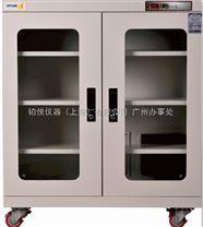 DCE係列幹燥櫃