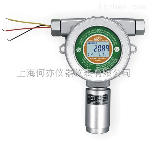 MOT500-ETO连续性红外环氧乙烷监控仪