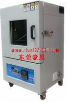 高温真空干燥试验机