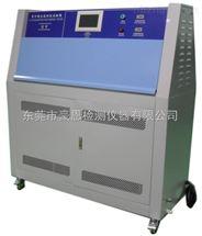 紫外线加速耐候测试仪