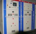 西安高压开关柜KYN61-40.5