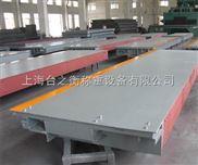 供应上海出口式电子地磅 30-150吨卡车过磅称 电子汽车衡