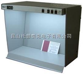 PDV-2e/M手提式對色燈箱