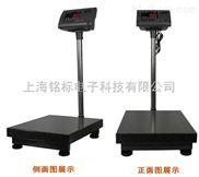 蓝牙75KG电子台秤价格、上海耀华电子计重台秤厂家