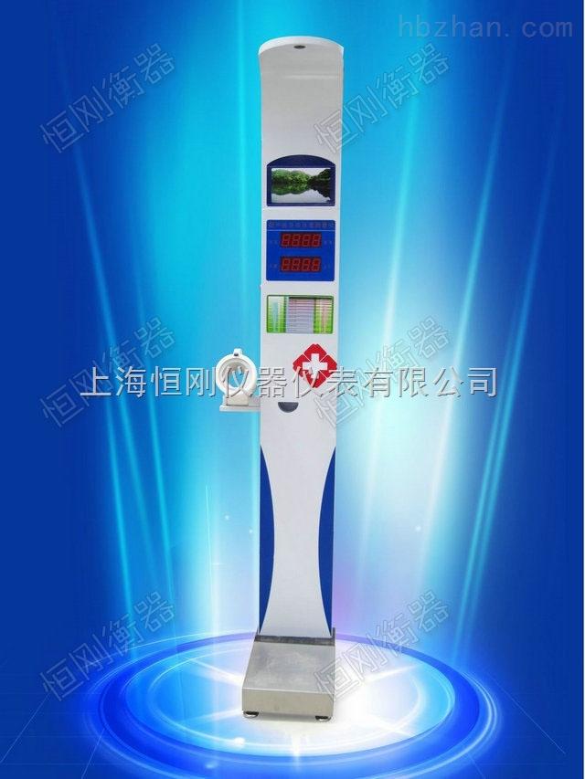 超声波身高体重测量仪称心价