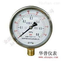 鉑金電極壓力表