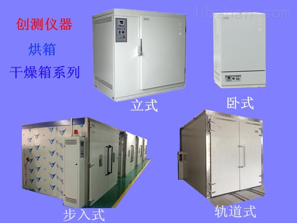 四川电热鼓风干燥箱