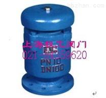 FSP-10型複合式雙口排氣閥