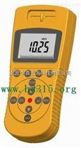便攜式射線檢測儀/手持式核輻射監測儀 型號:900+ 庫號:M169147