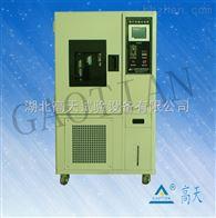 GT-XD-1000氙灯老化试验箱   性能稳定效果佳
